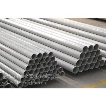 批发供应SUS420J1进口不锈钢,SUS420J1钢棒 规格齐全