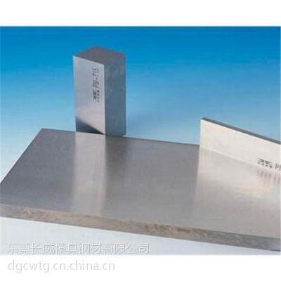 【长威特钢】美国进口M42粉末高速钢 W2Mo9Cr4VCo8 含co超硬高速钢(20以上)