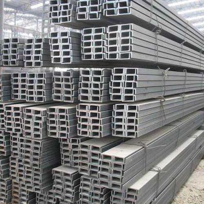 宣城槽钢 宣城槽钢价格 宣城槽钢批发 采购