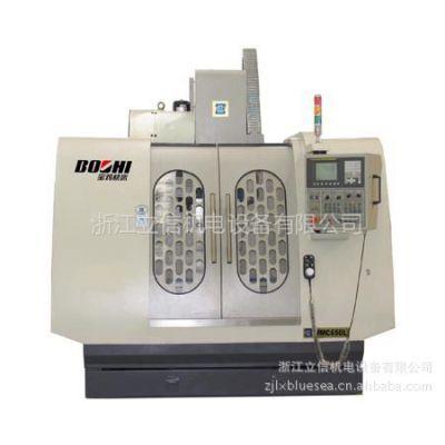 供应宝鸡VMC650L/VMC850L立式加工中心