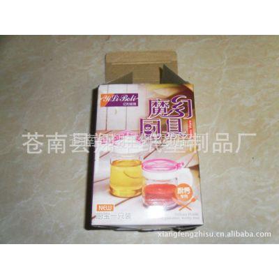 供应各种 购物包装盒 纸盒包装 欢迎订购