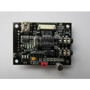 供应GPRS模块测试板STM32RBT6测试板带锂电充电电路