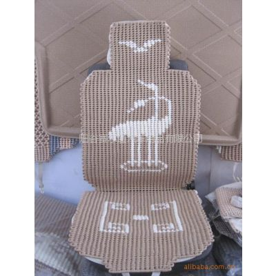供应汽车座垫、冰丝座垫、手编座垫、阳谷座垫
