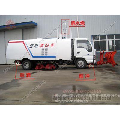 供应5吨小型扫路车,庆铃五十铃多功能绿化洒水推雪扫地车,小型街道路面清扫车带推雪铲
