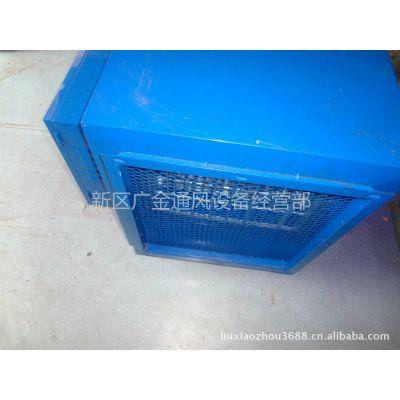 供应,安装无锡,南京,杭州,上海油烟净化器