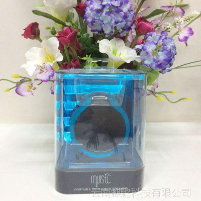 厂家直销 大康音响 篮牙音箱 优质高效 小巧方便快捷  小蓝牙音箱