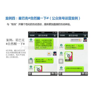 供应二维码营销解决方案实施步骤: