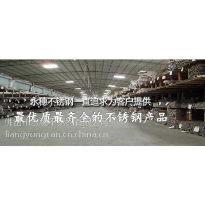 桂林诚信厂家批发各规格,高品质201不锈钢制品管,不锈钢管材/