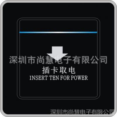 取电开关/取电开关厂家/取电开关制造商/取电开关供应商