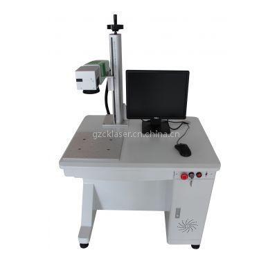 供应创可激光20瓦MOPA光纤激光打标机(CK-FB20J)