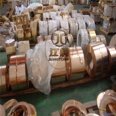 磷脱无氧铜带厂家 C5210磷铜带加工 进口磷铜箔