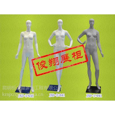俊翔现货带底盘炫彩亮白女全身人体陈列模特道具优等品玻璃钢