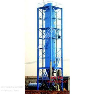 LPG15型高速离心喷雾干燥机 常州常群干燥节能环保