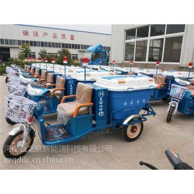 环卫电动三轮车、河南鑫之泉、环卫电动三轮车价格
