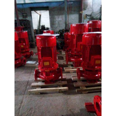 立式多级泵XBD8.7/35-150流量。