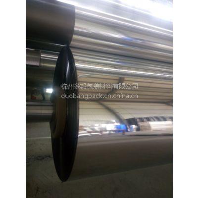 厂家直销铝膜淋膜|幅宽200mm-2100mm|厚度6+2