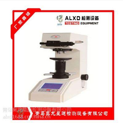 性能优异,测控精准,稳定可靠青岛奥龙星迪,数显维氏硬度计,OHVSZ-5,10,30,50,
