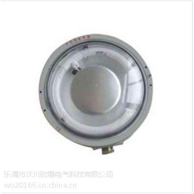 供应BYH防爆环形荧光灯圆形吸顶灯型号价格
