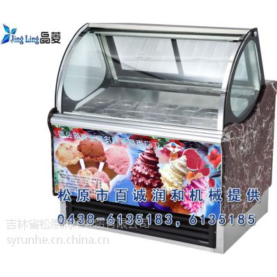 供应冰淇淋展示柜,冰糕机展示柜,冰淇淋柜,硬冰淇淋展示柜,冰淇淋冷藏柜,硬冰储藏柜