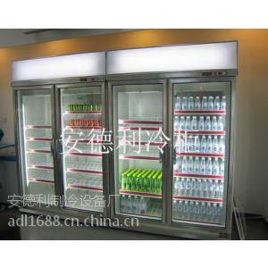 供应好产品用安德利饮料柜