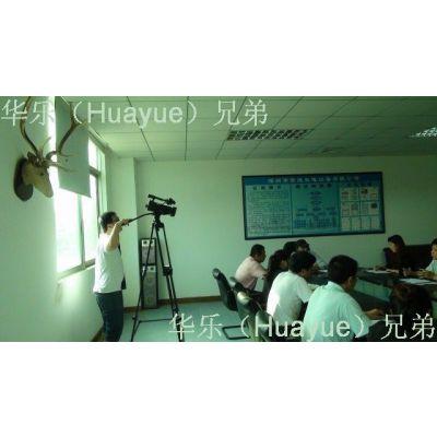 供应深圳福田区广告片视频拍摄与制作