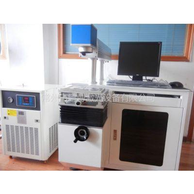 供应常州半导体激光打标机|常州的激光打标机价格|只要4万|联系方式