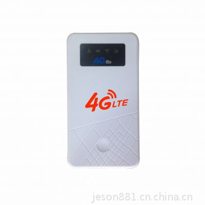 供应深圳H25A双模3G无线路由器生产厂家
