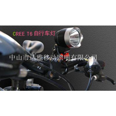 DYL-40款 Cree T6 LED自行车灯 户外单车灯头灯 led电池车灯