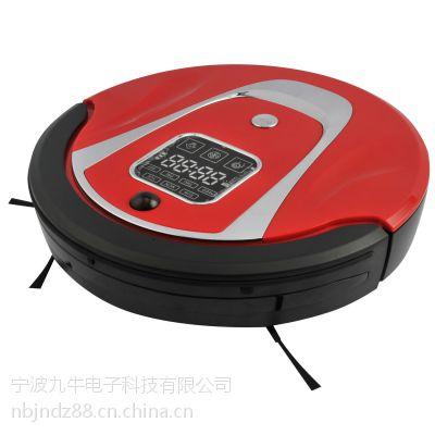 供应(宁波九牛电子)致力于智能扫地机器人的研发,生产,销售
