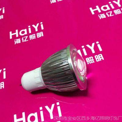 LED220V 3W COB 压铸 阻容降压灯杯