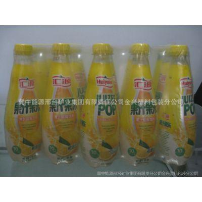 【金兴包装】厂家批发 高强度不变形 PE热收缩膜 酒水、饮料包装