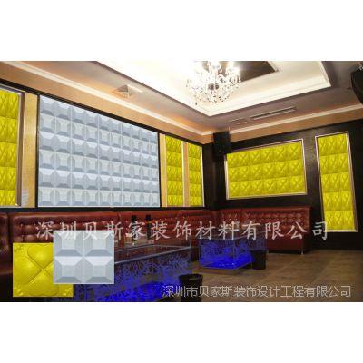 贝斯家三维板厂家批发KTV酒店专用立体装饰材料3d墙板防火防水