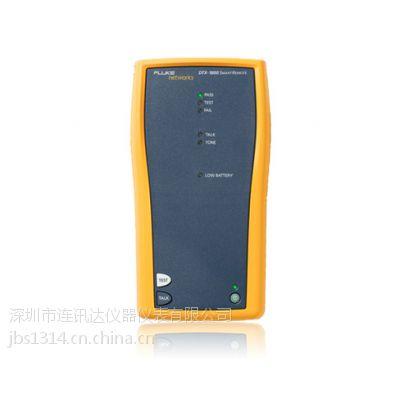 福禄克深圳总代DTX-1800大优惠