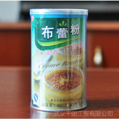 朱师傅布蕾粉 200克原装 烘焙原料 家庭装 好吃容易做 20份份量
