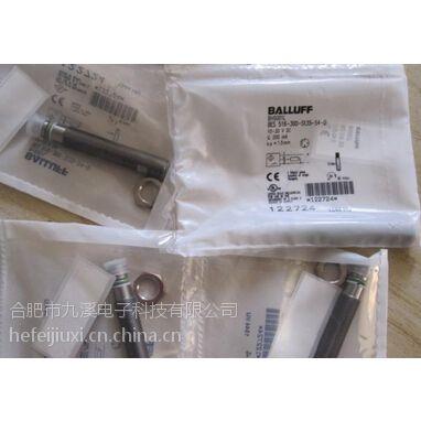 特价现货销售BOS18MR-PA-LE10-02巴鲁夫传感器安徽代理