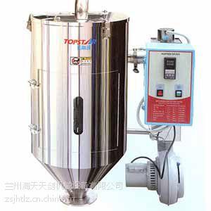 供西藏塑料干燥机和拉萨除湿干燥机公司