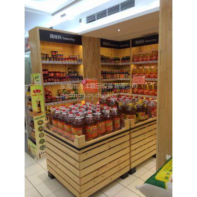 大沣DF-016木制精品超市货架有机进口食品货架厨房调料展示柜