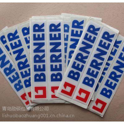 丝网印刷不干胶标签LS-8900户外耐久耐老化标签山东丝网印刷PVC标签