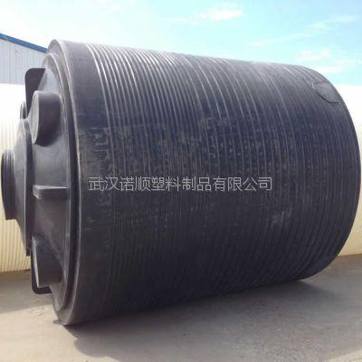 武汉化工储罐 30吨化工储罐厂家 化工储罐价格