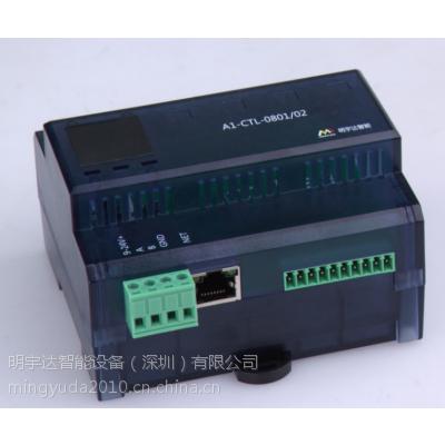 明宇达智能厂家直销4路16A灯光控制模块 4路智能照明模块