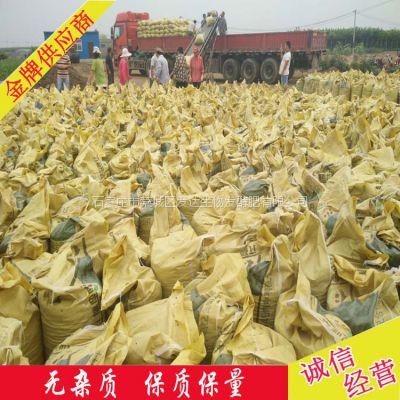 新疆厂家零售 干鸡粪 葡萄哈密瓜大枣用 颗粒鸡粪肥 限时优惠