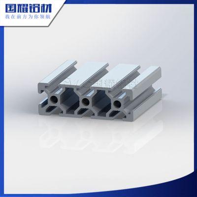 国耀铝材供应点胶机铝型材OB-2060欧标工业铝型材机械手铝材