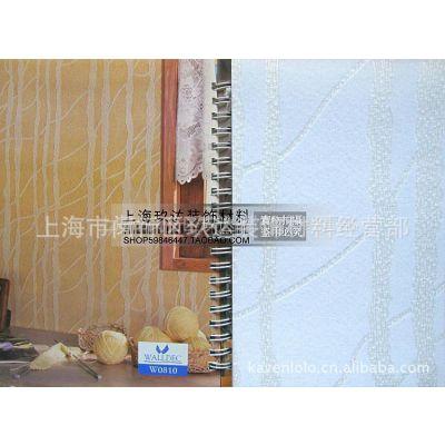 供应华碧宝海吉布 美艺系列 背景墙装饰材料 W0810