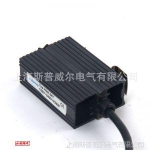 供应【斯普威尔】HGK047-20W小型半导体开关箱加热器 风机加热器