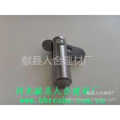 供应2013年订单  门架锁销     锁销  脚手架配件   建筑配件