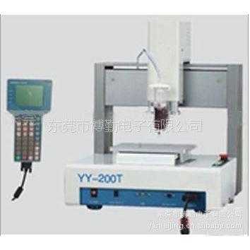供应YY-200T点胶机