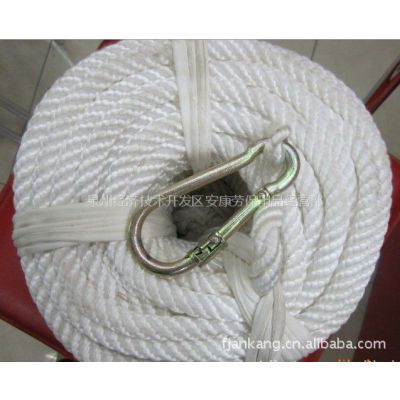 供应泉州安全绳,高空作业绳,外墙清洗保险绳,救生绳,逃生绳