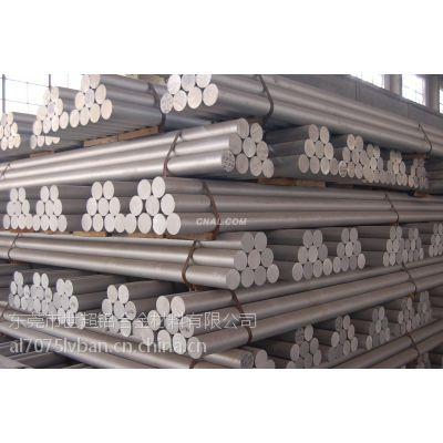 供应易切削7050-T7451铝合金棒 7050铝棒 7050铝板制造商