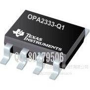 供应高温运算放大器 OPA2333SHKJ 德州仪器,TI厂家,现货 13760259855李小姐