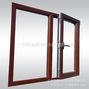 供应阳台铝合金窗,广东铝合金门窗,住宅铝合金门窗